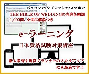日本資格試験対策講座