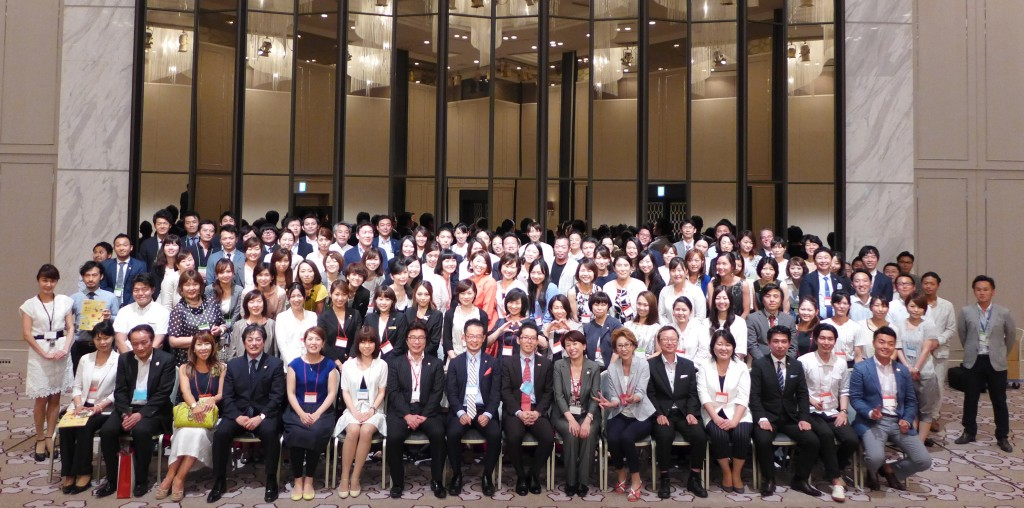 IWPAビジネス交流会2015